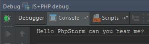 js-console-phpstorm