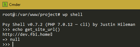 psysh-wp-shell-cmder